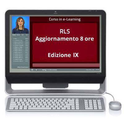 Immagine corso eLearning